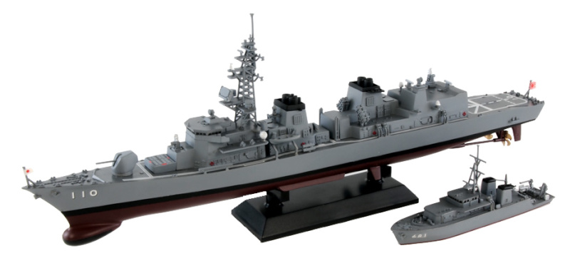 J65 1/700 海上自衛隊 護衛艦 DD-110 たかなみ