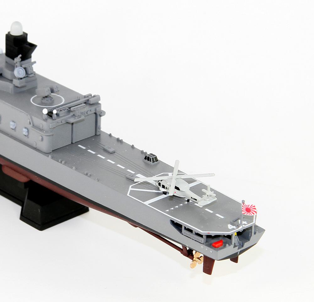 J77 1/700 海上自衛隊 護衛艦 DDH-144 くらま