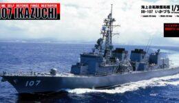 JB15 1/350 海上自衛隊 護衛艦 DD-107 いかづち