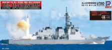 JB24 1/350 海上自衛隊 護衛艦 DDG-174 きりしま