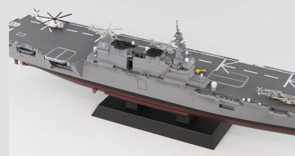 JPM09 1/700 海上自衛隊護衛艦 DDH-183 いずも 塗装済み完成品