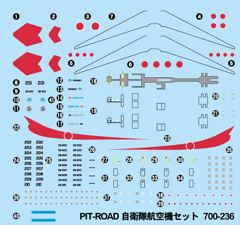 JPW01 1/700 スキージャンプ甲板 & F-35B セット