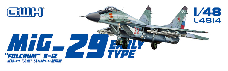 L4814 1/48 MiG-29 9.12 フルクラムA 初期型
