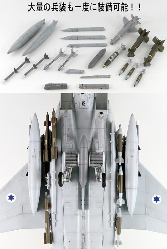 L4816 1/48 イスラエル空軍 F-15I ラーム