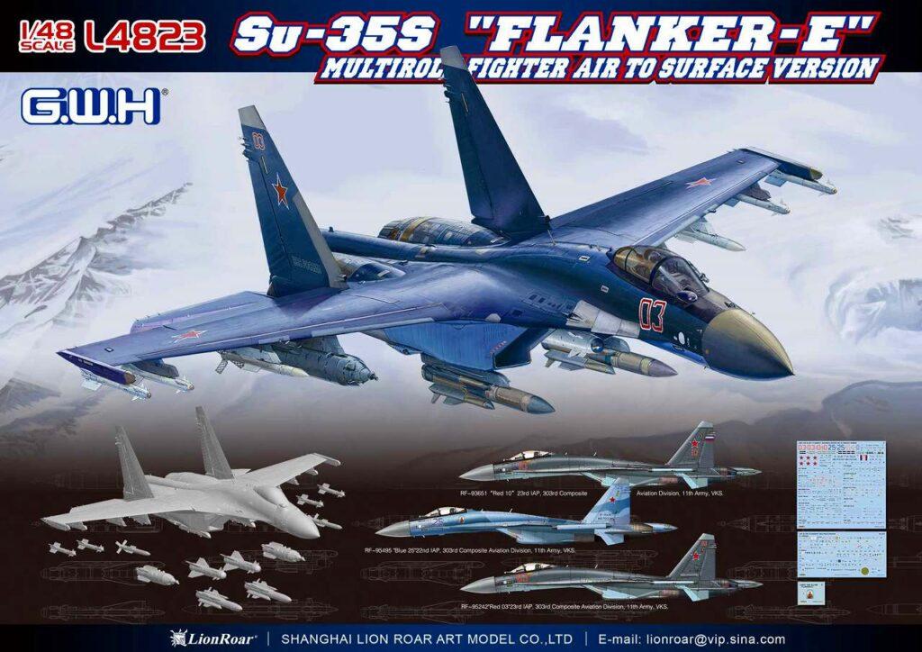L4823 1/48 Su-35S フランカーE 地上攻撃装備型