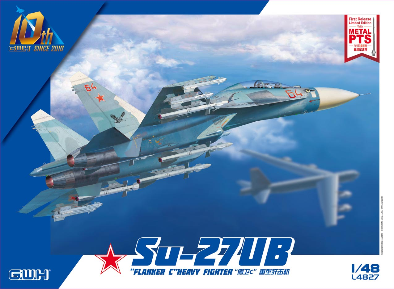 L4827 1/48 Su-27UB フランカーC