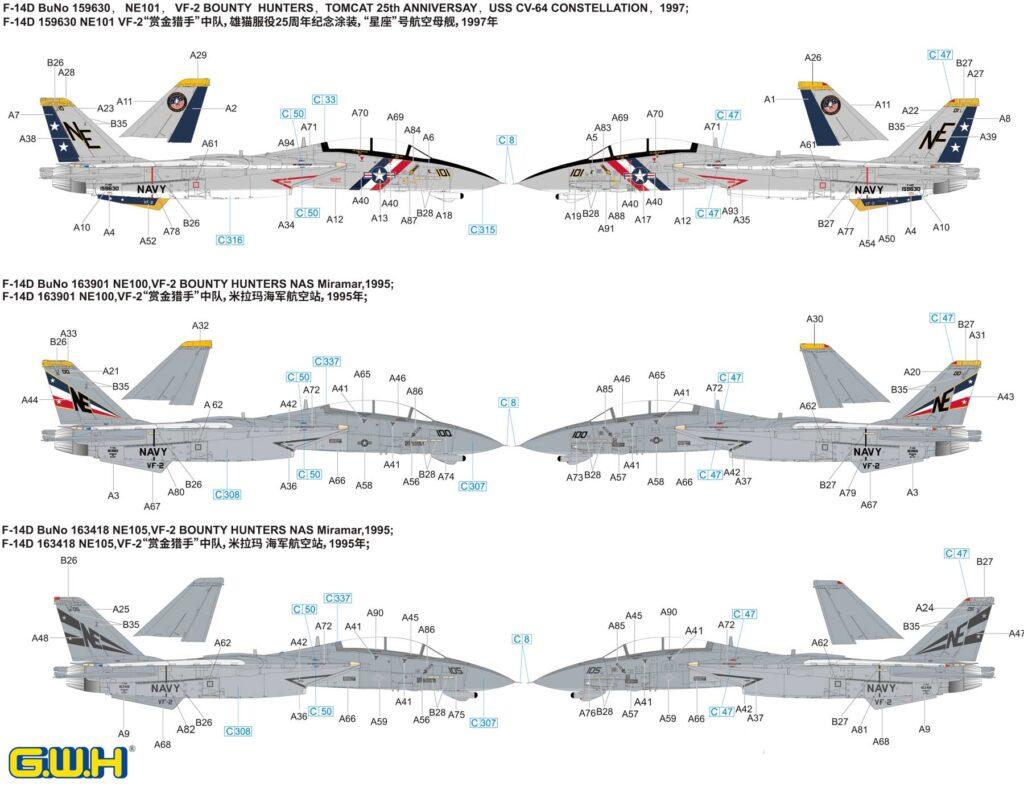 L7203 1/72 アメリカ海軍 F-14D VF-2 バウンティハンターズ