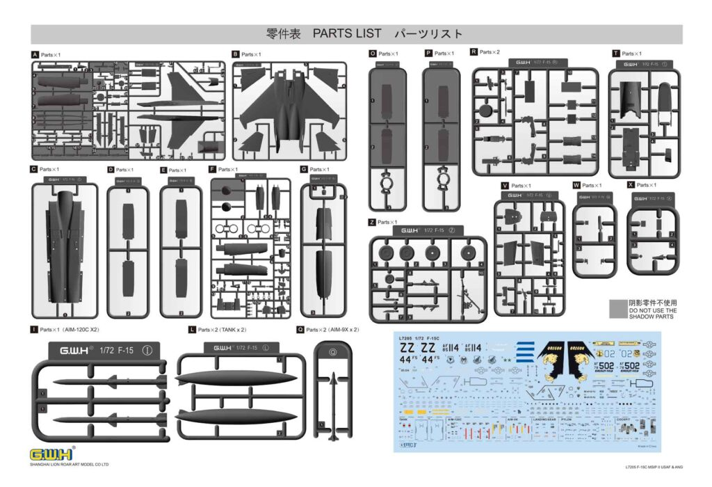 L7205 1/72 F-15C MSIPII USAF & ANG