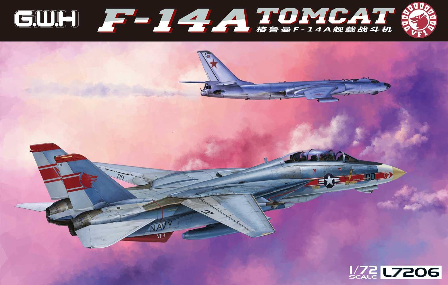 L7206 1/72 アメリカ海軍 F-14A艦上戦闘機
