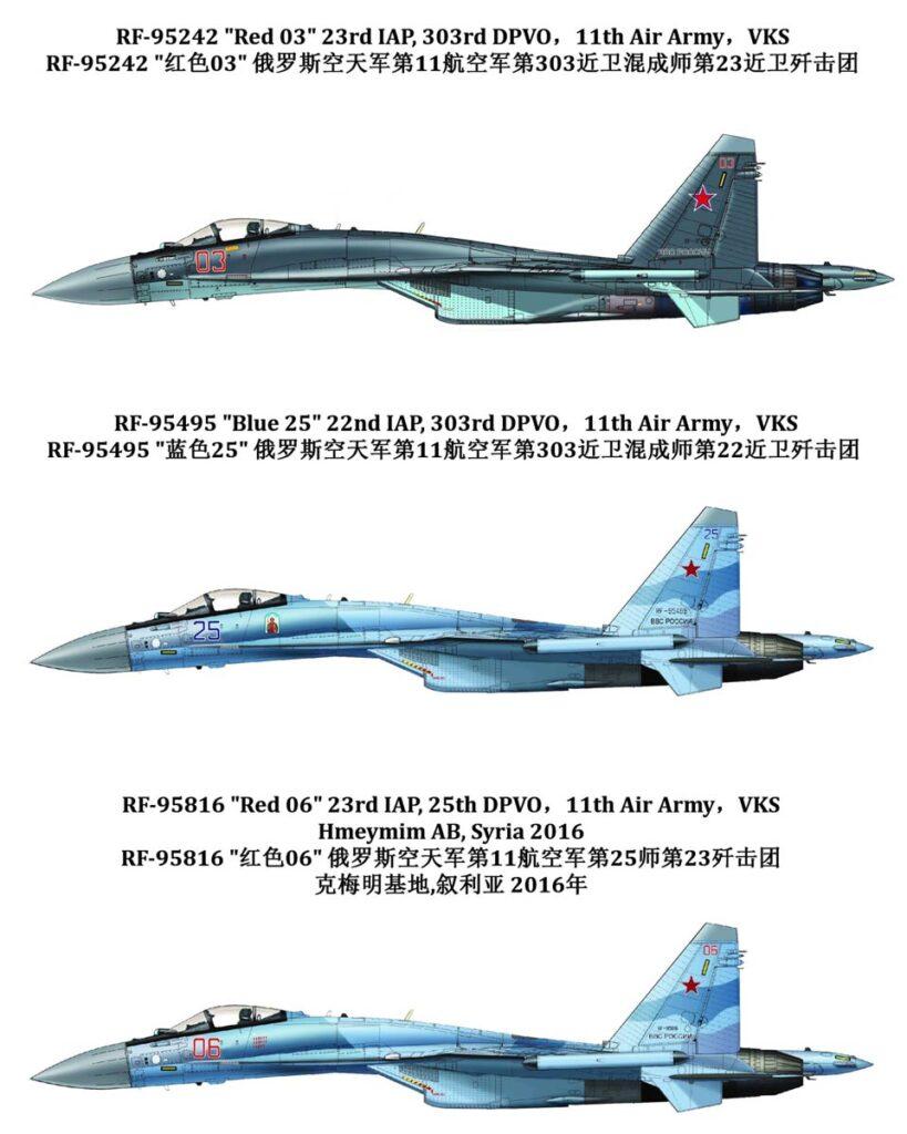 L7207 1/72 ロシア空軍 Su-35S フランカーE