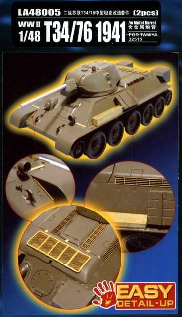 LA4805 1/48 WWII ロシア陸軍 T34/75 1941年用 エッチングパーツ