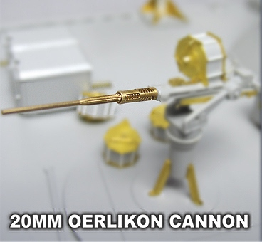 LB3530 1/35 エリコン20mm対空機銃