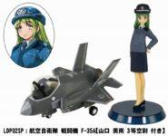 LDP02SP 航空自衛隊 戦闘機 F-35A 自衛官フィギュア付き