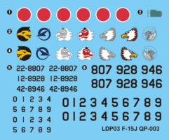 LDP03SP2 航空自衛隊 戦闘機 F-15J 自衛官フィギュア付き 2(知念都子 2等空士 常装冬服/正帽/外套)