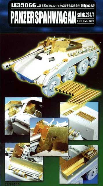 LE3566 1/35 WWII ドイツ軍 Sd.Kfz.234/4 8輪装甲車用 エッチングパーツ