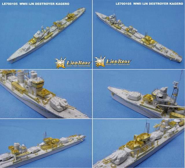 LE70105 1/700 日本海軍 駆逐艦 陽炎型用 エッチングパーツ
