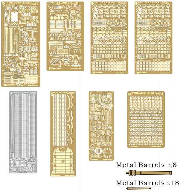 LE70106 1/700 日本海軍 戦艦 長門(A社)用 ディテールアップパーツセット