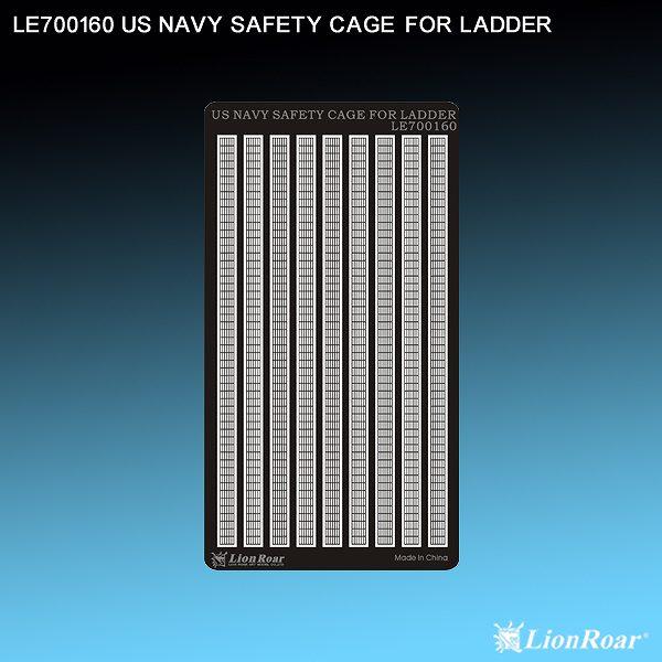 LE70160 1/700 アメリカ海軍 ラッタル用ケージ