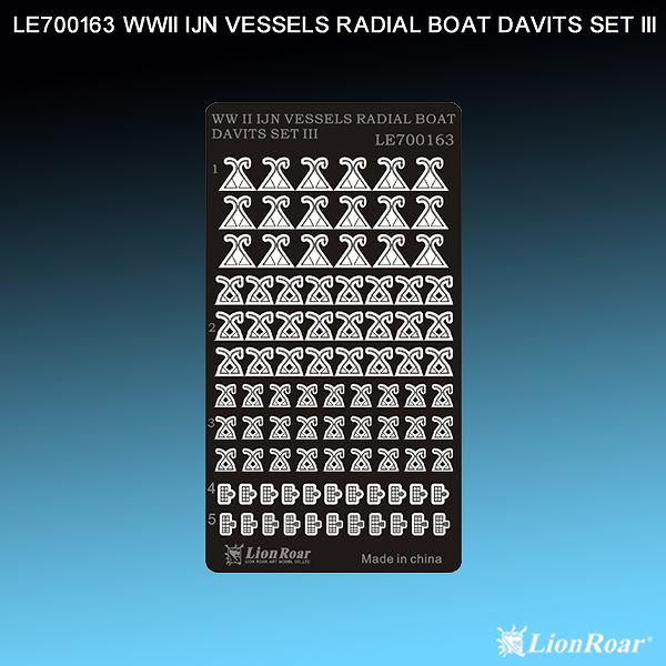 LE70163 1/700 日本海軍 艦艇用 ボートダビットセット 3