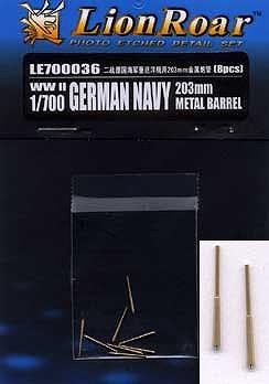 LE7036 1/700 ドイツ海軍 20.3cm 砲身セット