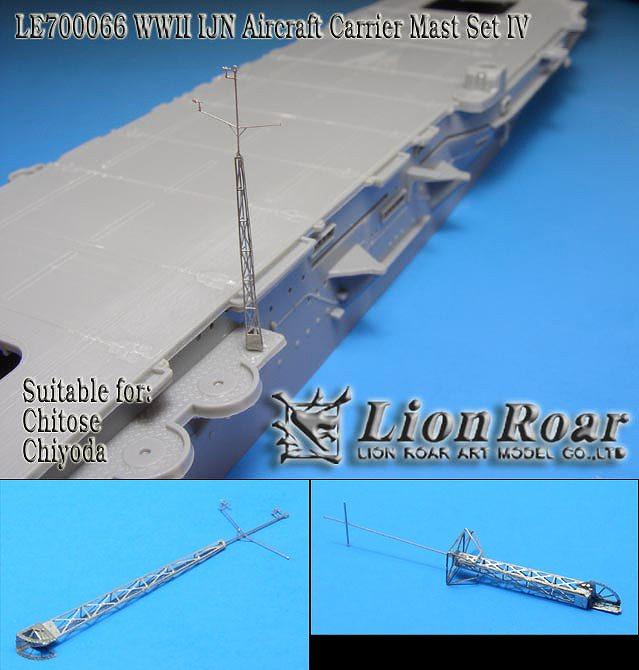 LE7066 1/700 日本海軍 空母用 起倒式マストセット 4