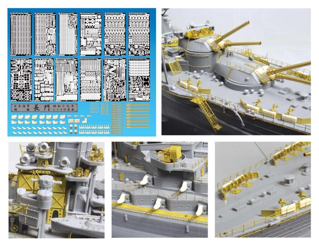 LS3508 1/350 日本海軍 戦艦 長門 1941/1944(H社)用 ディテールアップパーツセット