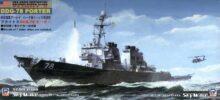 M15 1/700 アメリカ海軍 駆逐艦 ポーター