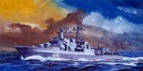 M45 1/700 ロシア海軍 ミサイル駆逐艦 ウダロイ