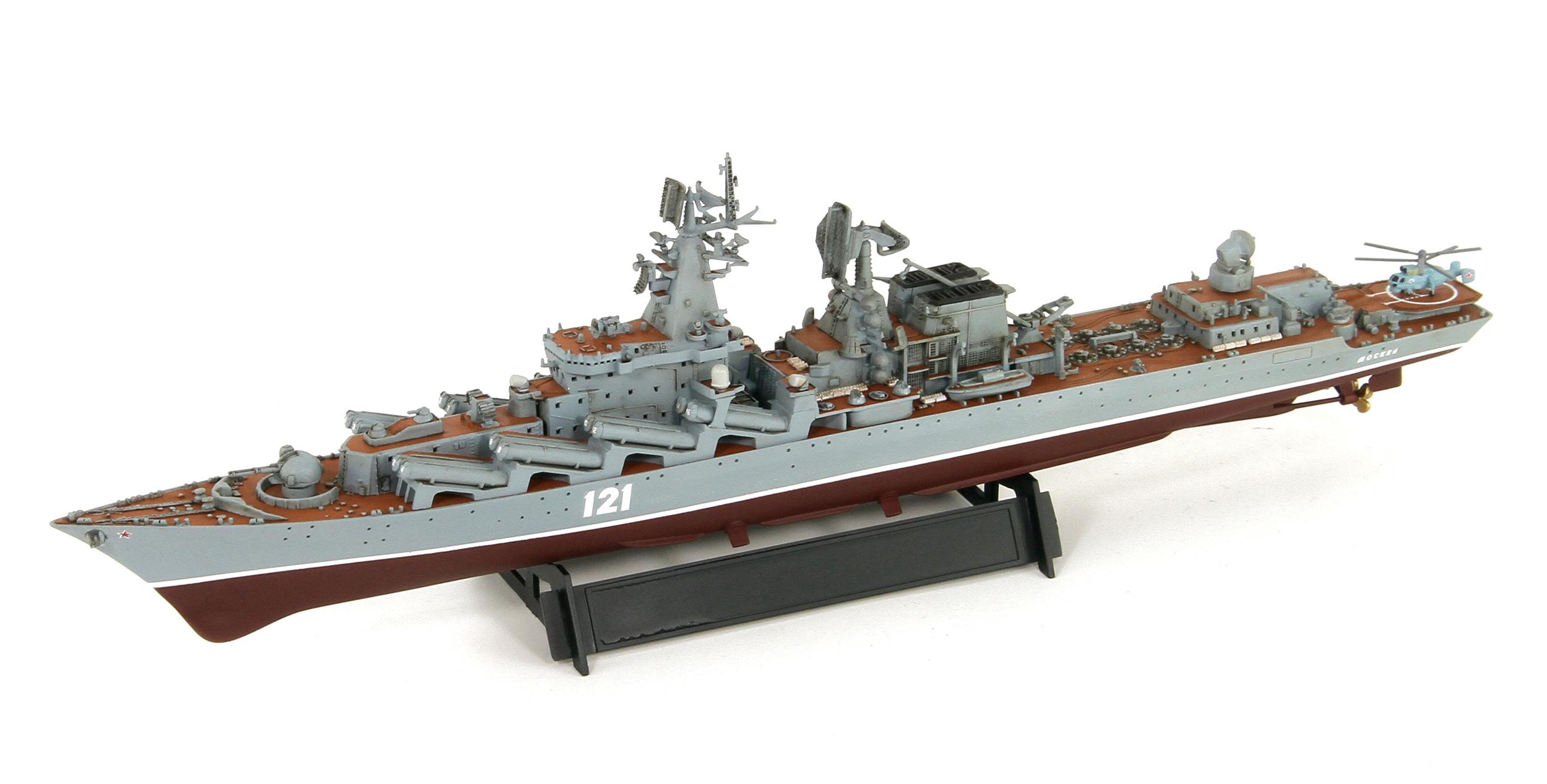 M48 1/700 ロシア海軍 ミサイル巡洋艦 モスクワ