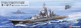 M49 1/700 ロシア海軍 ミサイル巡洋艦 キーロフ
