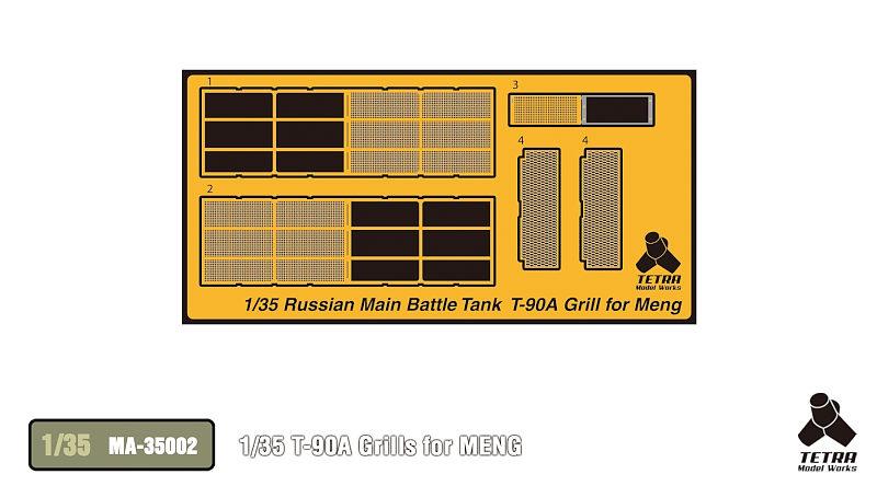 MA3502 1/35 ロシア陸軍 T-90A 戦車(MEN社)用 エンジングリル
