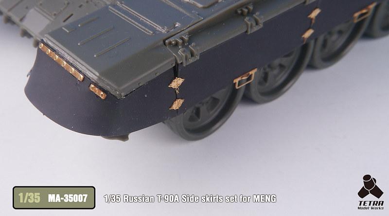 MA3507 1/35 ロシア陸軍 T-90A 戦車(MEN社)用 サイドスカートセット