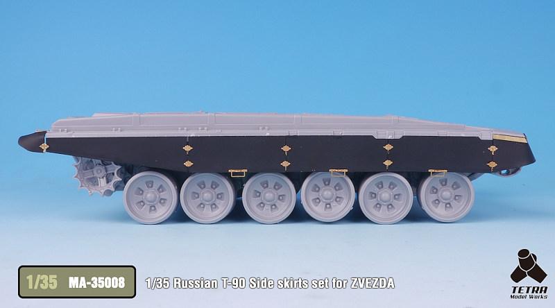 MA3508 1/35 ロシア陸軍 T-90 戦車(ZV社)用 サイドスカートセット