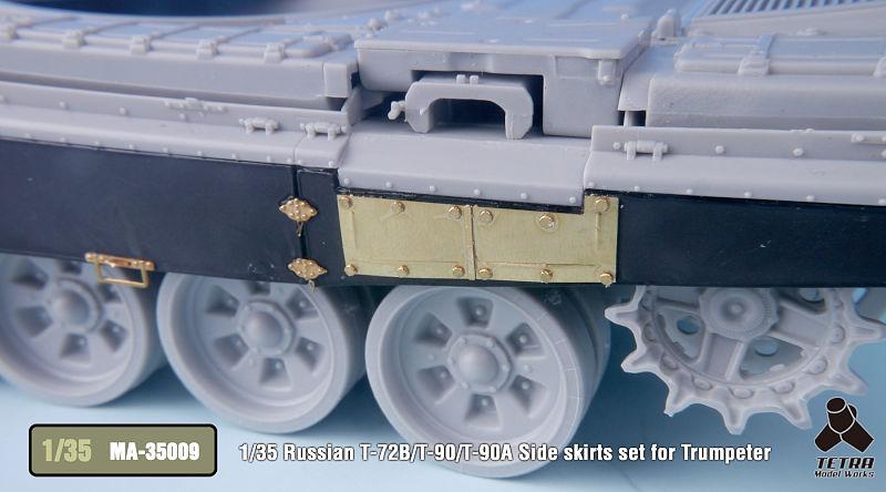 MA3509 1/35 ロシア陸軍 T-72B/T-90/T-90A 戦車(TR社)用 サイドスカートセット