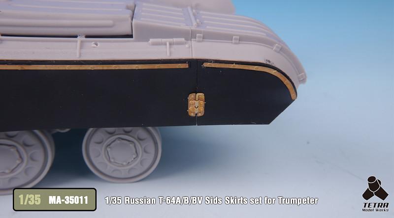 MA3511 1/35 ロシア陸軍 T-64A/B/BV 戦車(TR社)用 サイドスカートセット