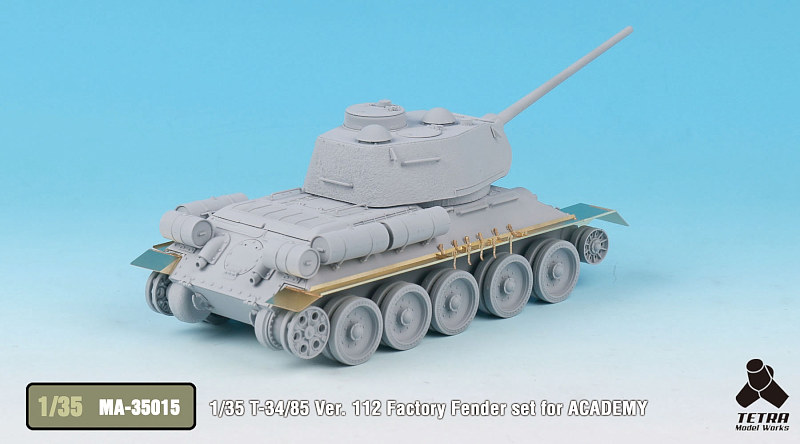 MA3515 1/35 ロシア陸軍 T-34/85 戦車 第112工場製(AC社)用 フェンダーセット