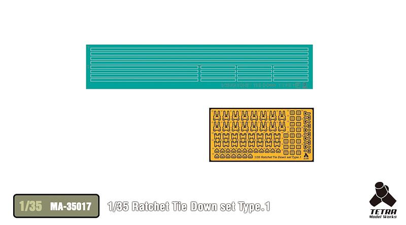 MA3517 1/35 ラチェットタイダウン 1 布ベルト付き