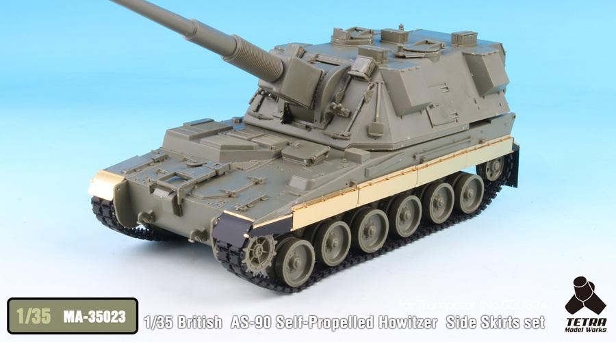 MA3523 1/35 イギリス陸軍 155mm自走砲 AS-90(TR社)用 サイドスカートセット