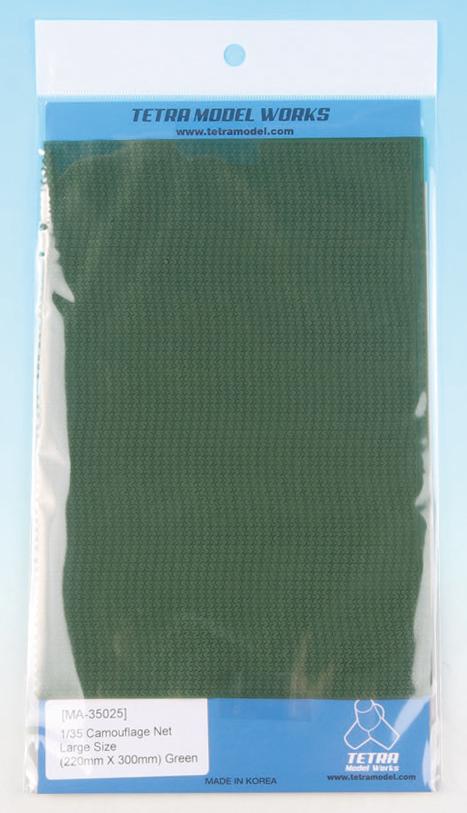 MA3525 1/35 カモフラージュネット(グリーン) 大判