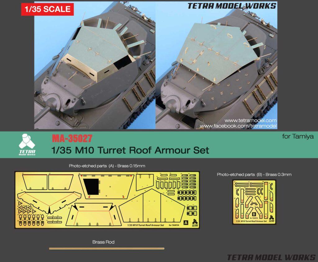 MA3527 1/35 M10駆逐戦車(T社)用 アーマールーフ