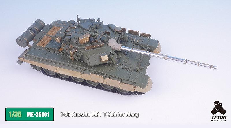 ME3501 1/35 ロシア陸軍 T-90A 戦車(MEN社)用 エッチングパーツ