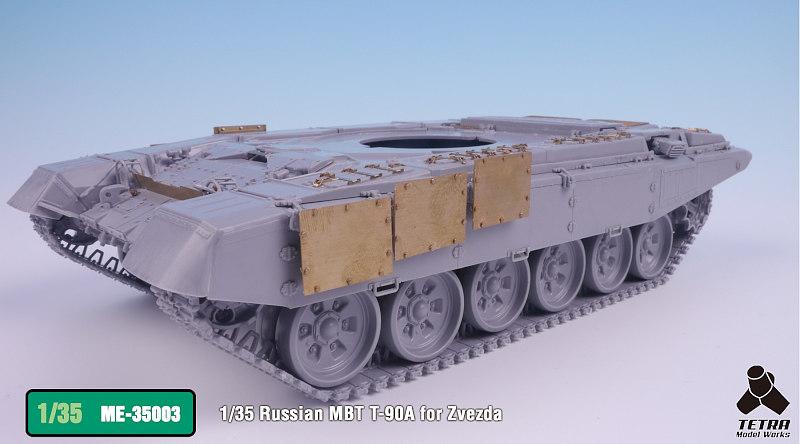 ME3503 1/35 ロシア陸軍 T-90A 戦車(ZV社)用 エッチングパーツ