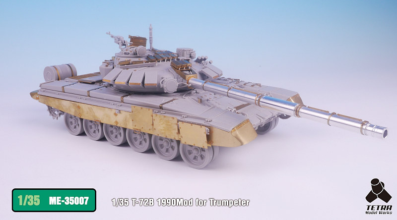 ME3507 1/35 ロシア陸軍 T-72B Mod1990 戦車(TR社)用 エッチングパーツ