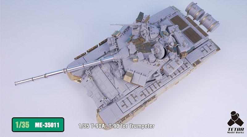 ME3511 1/35 ロシア陸軍 T-90A/T-90 戦車(TR社)用 エッチングパーツ