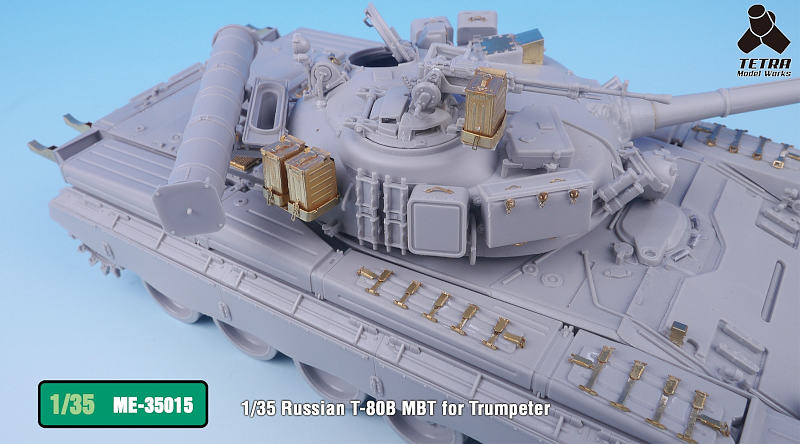 ME3515 1/35 ロシア陸軍 T-80B 戦車(TR社)用 エッチングパーツ