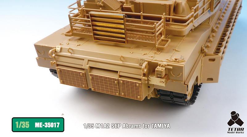 ME3517 1/35 アメリカ陸軍 M1A2 SEP エイブラムス 戦車 TUSKII(T社)用 エッチングパーツ