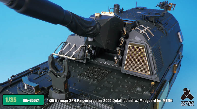 ME3524 1/35 ドイツ陸軍 PzH2000 自走榴弾砲(MEN社)用 エッチングパーツ マッドガード付き