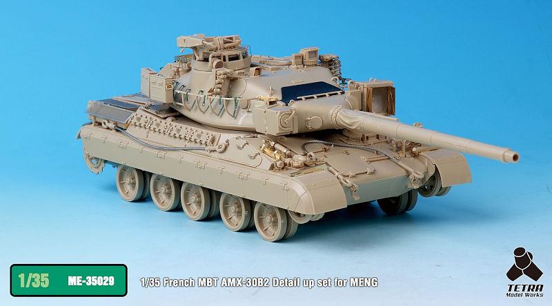 ME3529 1/35 フランス陸軍 AMX-30B2 戦車(MEN社)用 エッチングパーツ