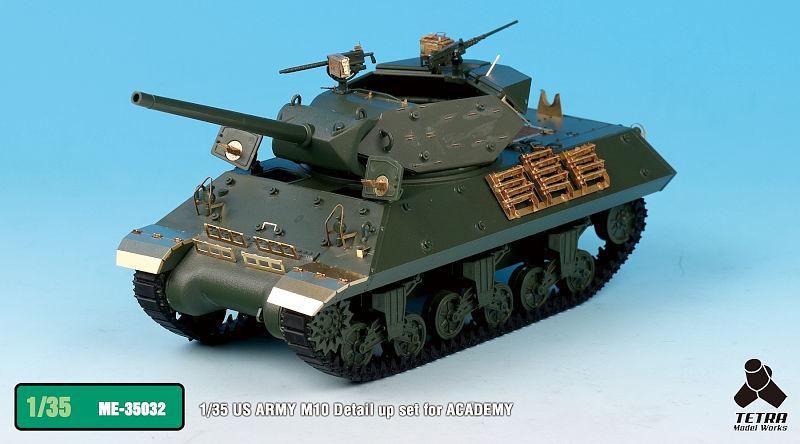 ME3532 1/35 アメリカ陸軍 M10 駆逐戦車(AC社)用 エッチングパーツ