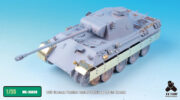 ME3539 1/35 ドイツ陸軍 パンターD型 戦車(ZV社)用 エッチングパーツ